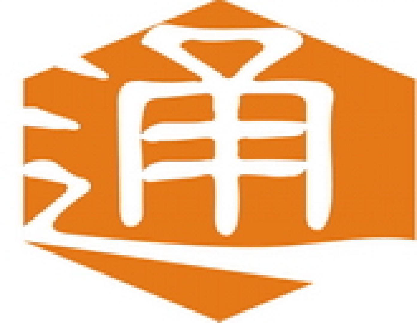 香港通識教育協會